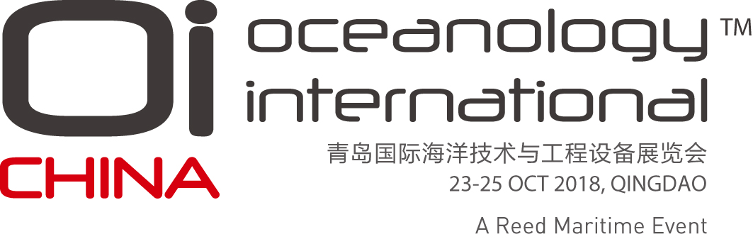 OI 2018 logo - China