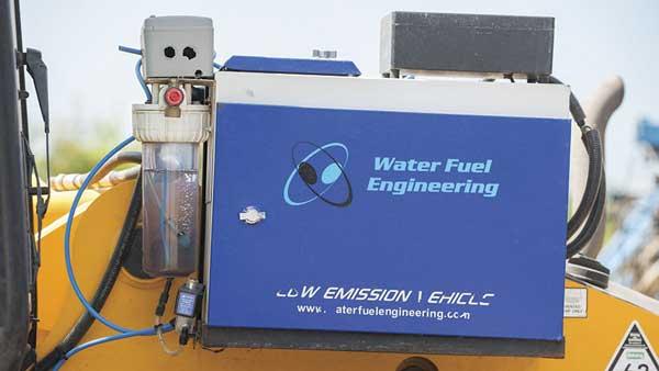 Water Fuel Engineering